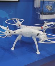 Drone Park